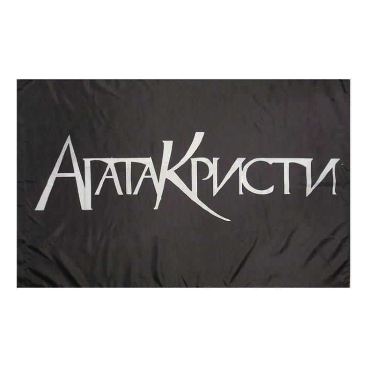 Флаг - АГАТА КРИСТИ(лого)