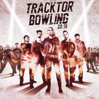 Tracktor Bowling - 20:16