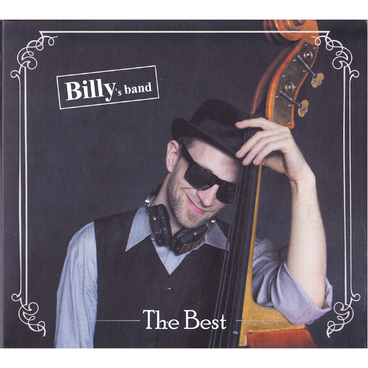 BILLY`s BAND - The Best