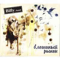 BILLY`s BAND - Блошиный рынок