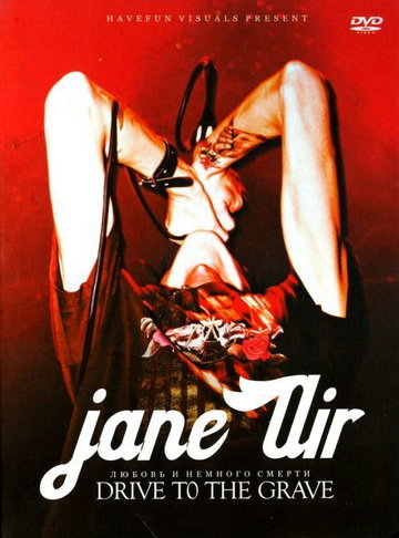 JANE AIR - Drive To The Grave