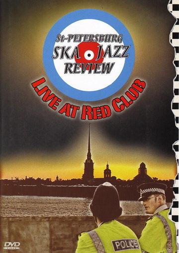 ST.PETERSBURG SKA-JAZZ REVIEW - Live at RED CLUB