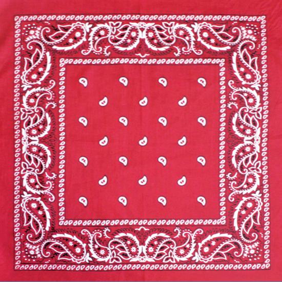 Бандана - Огурцы красные в квадрате