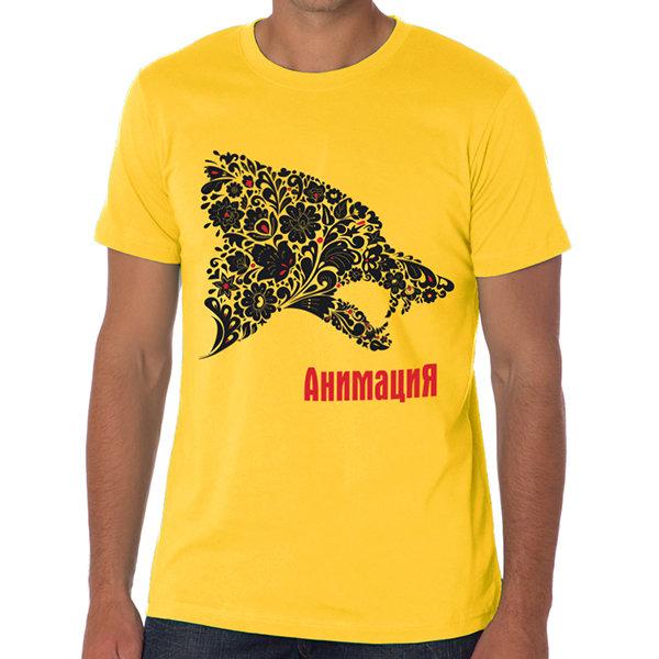 Футболка - АнимациЯ (Yellow)