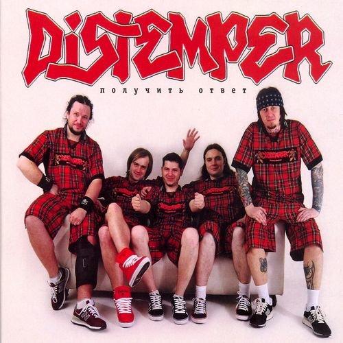 DISTEMPER - Получить ответ