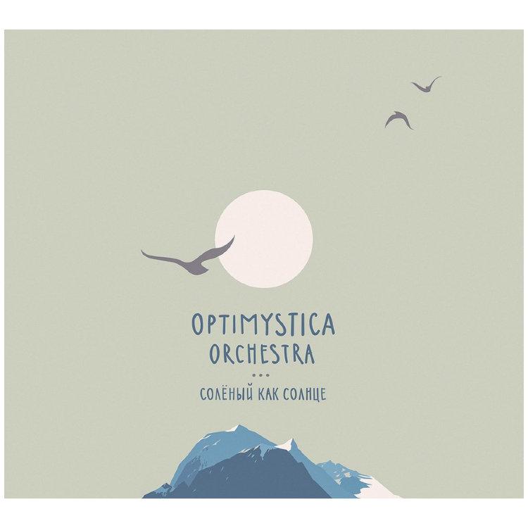 Optimystica Orchestra - Солёный как Солнце(CD)