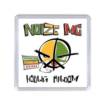 Магнит - Noize MC