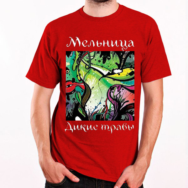 Футболка - Мельница(Дикие травы)red